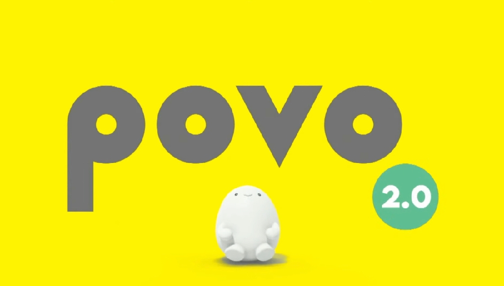 au回線を使用しているpovoは中華スマホUMIDIGIでVoLTEとデータ通信は問題なく使えますか? UMIDIGIユーザーの方の返信お待ちしています。