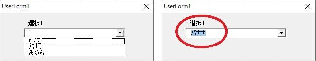 VBAのform内にcomboBoxを作成したのですが、 アイテムを選択すると、文字列が全選択状態になってしまいます。 この状態をコードで解除することは可能でしょうか?