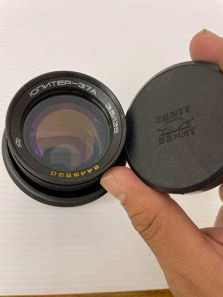 これは何のレンズかわかる方教えて下さい。 お願い致します。 レンズの蓋はZENITと書いてあるのですが、本体にはそういう記載はありませんでした。 あるのはレンズ縁のこの記載だけです。