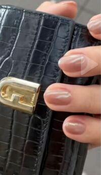 このお財布ってどこのですか?