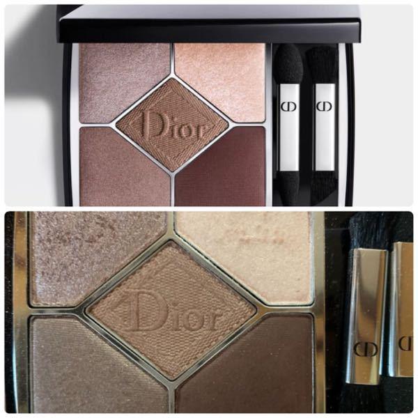 パーソナルカラーについて  Dior 669番のアイシャドウを使ってるのですが、 これはパーソナルカラーでは何になりますか?