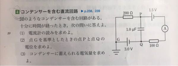 至急この問題できる方解き方教えてください! お願いします!