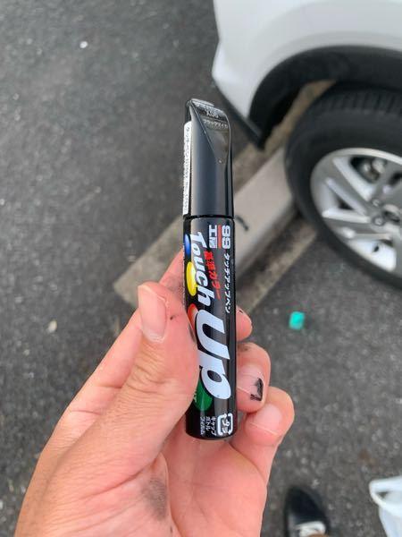 このタッチペン車のボディーに色塗ったんですけどいろ間違えてて落とし方わかるからいたら教えてください!