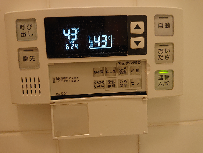 【大阪ガスの浴室リモコンについて】 浴室のこのリモコンで、 ふろ湯量を設定するのですが、 例えば設定を『6』にしたり 『7』に設定しても、 自動でお湯をはると何故か 満タン溜まってしまいます… 操作方法が間違っているのか 故障なのか分かりませんが、 正しい手順の 操作方法を 教えて下さい。 宜しくお願い致しますm(__)m 例 ◯◯ボタン→◯◯押す→など
