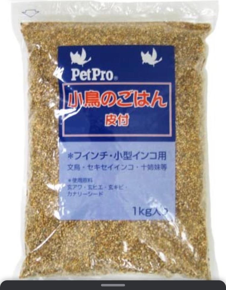 インコ餌 うちのセキセイインコ色々な種類のが入っているのを全然食べないので、 袋で売ってる。 ひえ や あわ など何種類か混ぜて 与えているのですが、画像の餌を購入する方がお金が安いのですが、画像の餌与えてる方いますか? 体などには良くないですか?