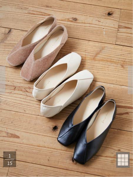 この靴は顔タイプだと何に当てはまりますか?私はフレッシュなのですが,似合うと思いますか?