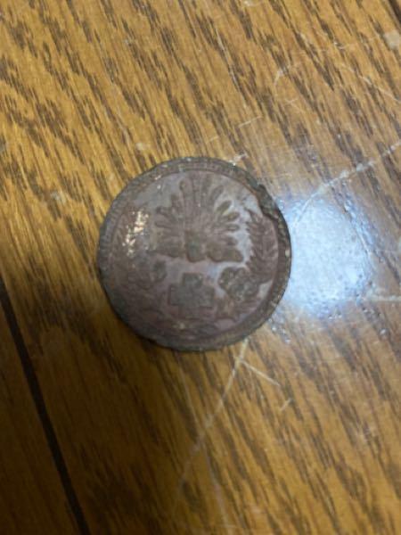 このコインはなんだか分かりますか? 反対側には日本赤十字と書いてあり 他は読めません よろしくお願いします