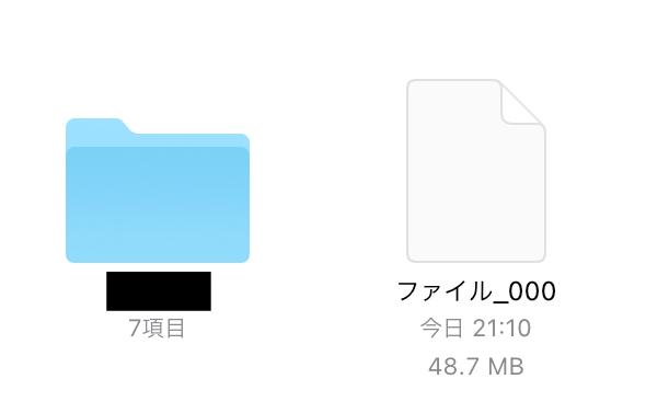 iPadのファイルアプリでファイルを共有するために圧縮をしようとしたところ、忘れてしまいそのまま共有してしまいました。 その共有したファイルをダウンロードして共有前の形式に戻そうとしたところ、異...