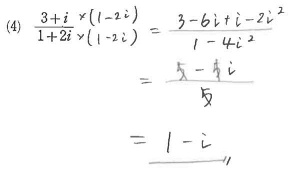 これは何故、-Iの前に係数がつくのですか。