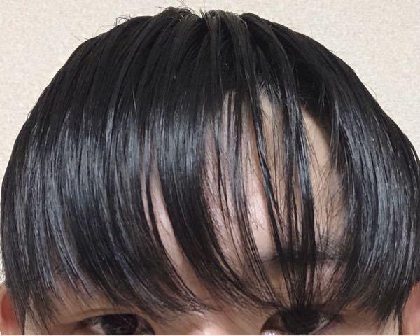 こんな感じで前髪が1点に集まっちゃうんですけど普段のケアの中でだったらどういうことするといいでしょうか?縮毛矯正とかは無しでお願いします、やった事あるので