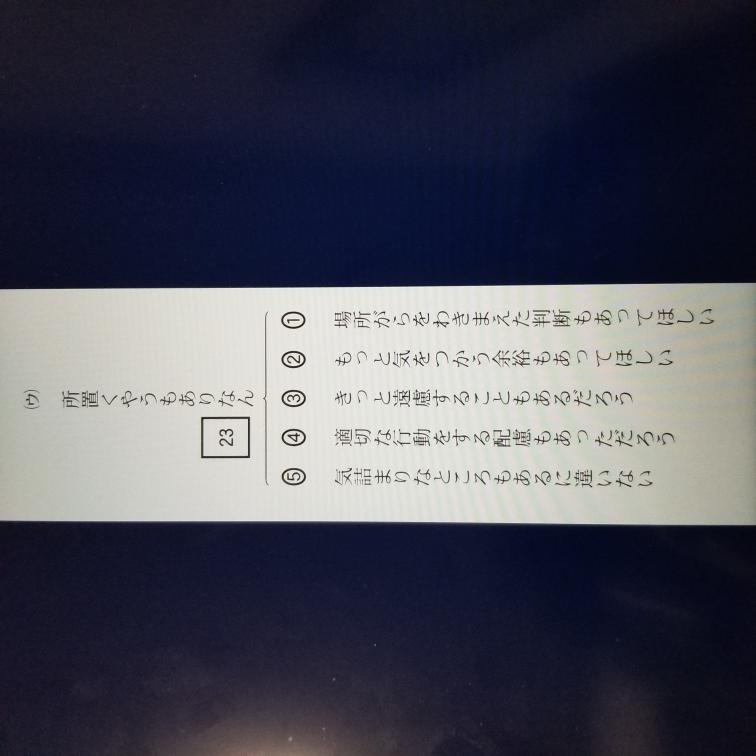 至急‼️ この古文の答えを教えてください!!