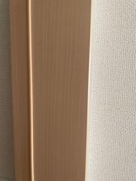 猫にスライドドアのドア枠の壁紙を剥がされてしまいました。上げた写真の茶色のクロスを探しておりますが一向に見つかりません。わかる方教えてほしいです!!