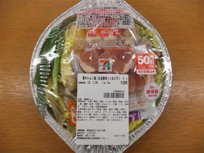 【アルミ鍋】この季節になるとスーパー・コンビニに並び出す、手軽な「アルミ鍋」の惣菜シリーズ。 ①あなたの一番好きなものは? ②地域限定あるいは、珍しい、レアな商品はありますか?