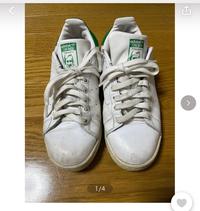メルカリやラクマで靴を探していたら画像の靴がでてきました。これで「目立つ傷や汚れなし」で出品してるんですが、傷も汚れも目立ってますよね…? 度々知恵袋でも新品同様を買ったら毛玉がいっぱいあったとか、5〜6回しか着てないから未使用みたいなものなのに!って言ってる人がいますが、あれはガチなんですね…??  そりゃあトラブルもなくならないわ、と思ってしまいました。1000円クーポンあるので使い...
