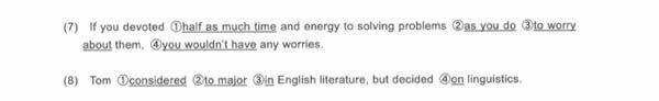 高校英語 ⑺、⑻の①〜④の中のどこかに間違いがあってそれをただせという問題なのですが、答えを教えてください よろしくお願いします