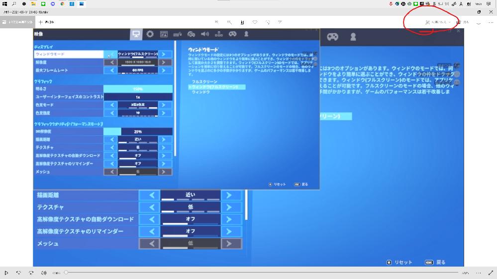 Windowsに元々搭載されている フォト で動画の切り抜きがしたかったんですが、 編集と作成ボタンが押せません なんででしょうか? 他に方法はありますか?