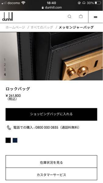 欲しいものがありますが値段が高すぎて買えません。ブランドとかはなんでもいいんですけどこのロックバッグに似たようなバッグ知りませんか?