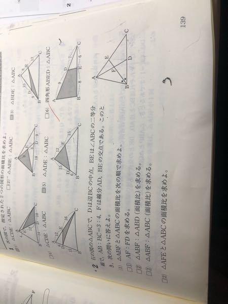 数学2番教えて欲しいですm(*_ _)m
