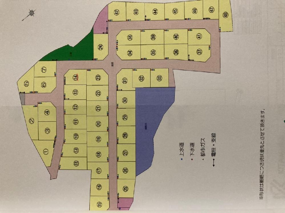 画像添付の分譲区画を参照して あなたならどの区画を選びますか? 理由を添えてご回答よろしくお願いします。 土地選定の勉強のため質問させていただきました!