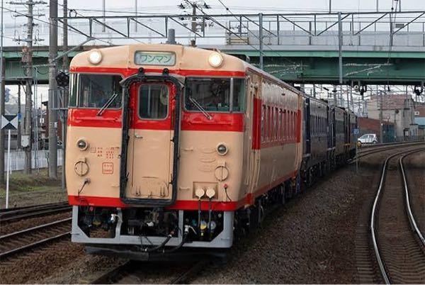 この先頭車両キハ40は国鉄色と呼ばれるやつですか?
