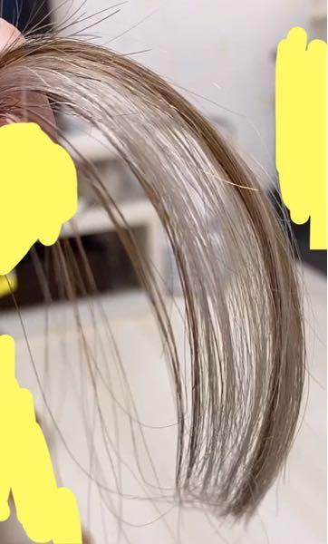 美容院で髪をブリーチして、結構白に近い金にまで落として、 グレーの色を入れたのですが、色落ちした時って、 また白に近い金になるのですか? グレーの色落ち後はこういう色とかあるのでしょうか? (混じってしまってますが、こんな感じのグレーです。)