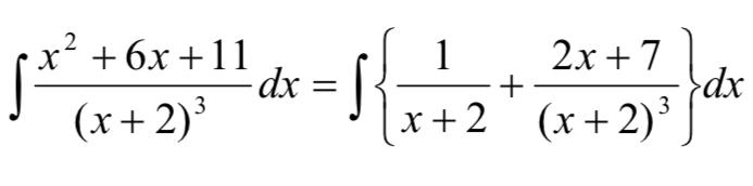 ここの変形の仕方教えてください