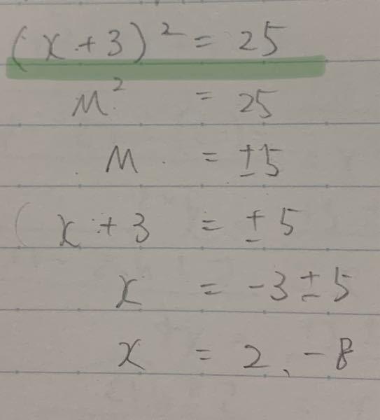 画像の二次方程式を解の公式を使って解くと、回答は同じになるのでしょうか?