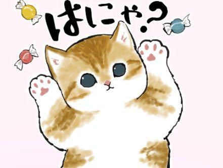 LINEスタンプにあるこの猫の名前は何ですか? すごく可愛いくて気に入りました、、、
