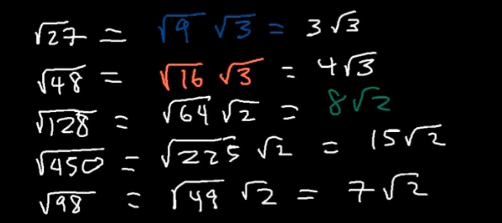 √64を8にしたり、√225を15にしたり、√49を7にするのに他の人より時間がかかってしまうのですが小学生でも分かるように簡単な方法はありますか?あと√225はなぜ5ではないのですか?