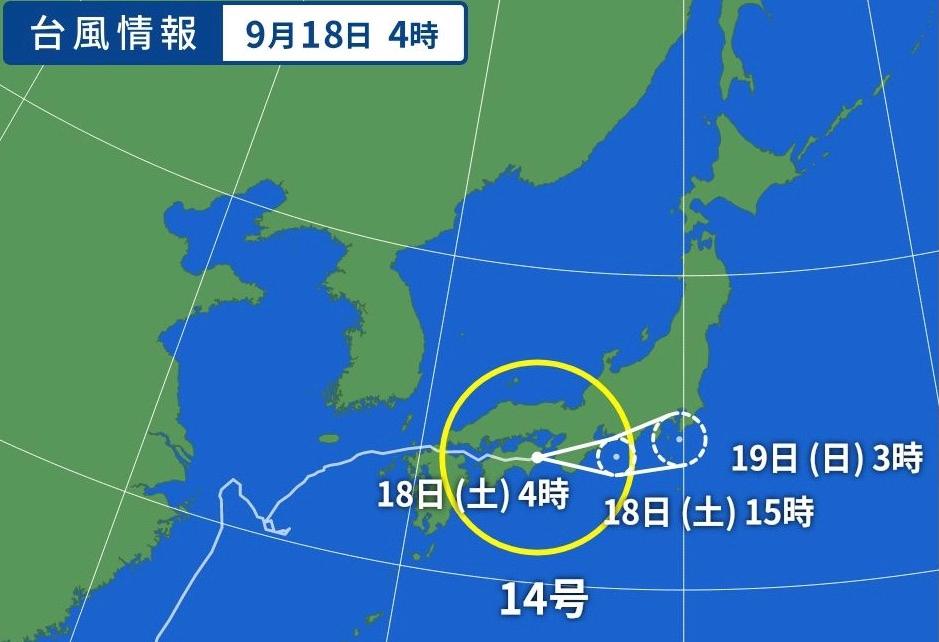 東南海で大きな地震に注意・警戒? スパコンでもT14の進路予想できない?なんか変?