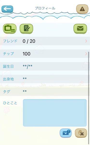 早めに回答お願いします 斉藤さんでのフレンド申請を許可する時ってどこ押したらいいですか? あと、フレンド申請仕方も教えて欲しいです ♀️ わかる方教えて欲しいです ♀️ お願いします ♀️