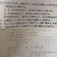 (1)なんですけど、この解き方が間違っている理由は何ですか?答えと違いました