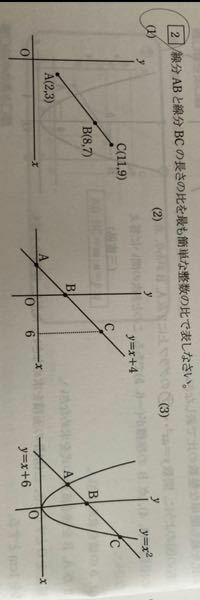 この3問解いてみたんですがやはり分からないので解き方わかる方教えてください❕