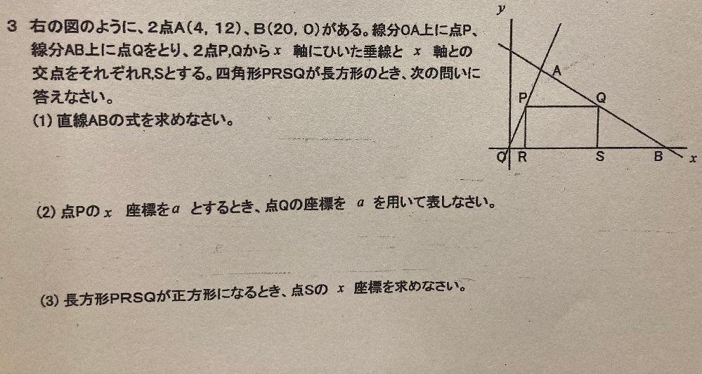 この問題の解き方を教えてください! お願いします‼︎