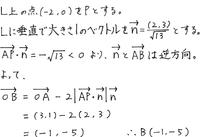 2x+3y+4=0に関して、点A(3,1)と対称な点Bの座標を求めよ。2x+3y+4=0をLとする。  この問題を私は下のように解いたのですが、この解き方は正しいでしょうか?