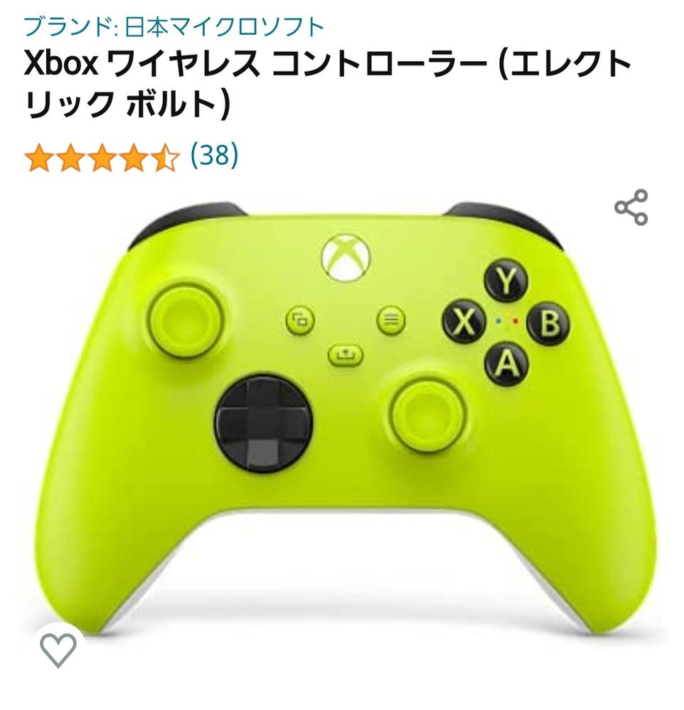 xboxのコントローラーAmazonで買おうとしたんですが、pcに使う予定でゲームするつもりなので優先のコントローラーを探してました。しかし探しても探しても優先のケーブルが付属している物がありませんでした。やっと の事で見つけたものは2万くらいして本当にそんな価値があるのでしょうか?ワイヤレスと書いてあるものはケーブルを刺せば優先で使えますかね?これを買いたいです。