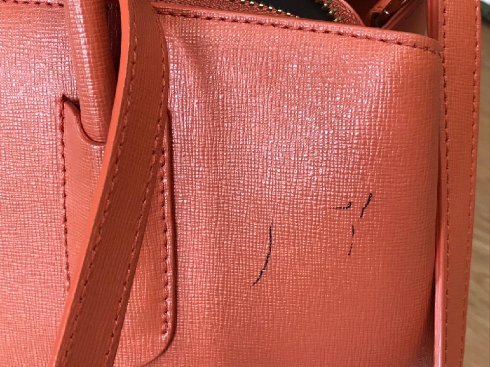 子供がハンドバッグ(合成皮革)にボールペンで落書きをしてしまいました。 気に入っている物なので何とか消したいのですが、どうやったらキレイに消せますか? 教えて下さい。