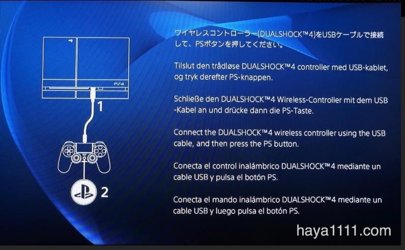 PS4初期設定に関しての質問です。 画面通りにSONY純正DUALSHOCK4(DS4)を付属のUSBケーブルで接続しPSボタンを押しても白点滅で反応せず。(ペアリング出来ない) サードパーティ品の有線ケーブルをPS4本体USBに差し込むと青ランプがつくがPSボタンは押しても反応しません。SHAREボタンを押すと「この画面では使用出来ません」と表示されるのでケーブルは通電してる模様。DS4ではSHARE操作も受け付けません。 DS4はスマホとのペアリングは出来ており PS Remode Playを立ち上げると青ランプが点灯 スマホのBluetooth画面でもDS4は「接続済み」と表示されてます。 初期化前はスマホでPS4のゲームもプレイ出来てました。 ケーブルでDS4の充電も出来てますので、断線の可能性は無いと思います。 ケーブルは購入時に付属してたのと同じ物でデータ通信も出来るタイプです。 購入時付属品で初期設定を全て終わらせており、ゲームをプレイしていた時はDS4もサードパーティ品も全てのボタンが使えておりましたが初期化後上記画面から進めません。 ゲームのセーブデータはUSBメモリにバックアップを取ってあります。 以下試した事 DS4のリセットボタンを押す(3〜5秒) 全てのケーブルをPS4本体から外してから再度接続 スマホのBluetoothをオフにする 本体の落下や電源が切れる前にコンセントを抜いたりなどはしておりません。 手詰まりなので何か情報がありましたら教えて頂きたく思います。