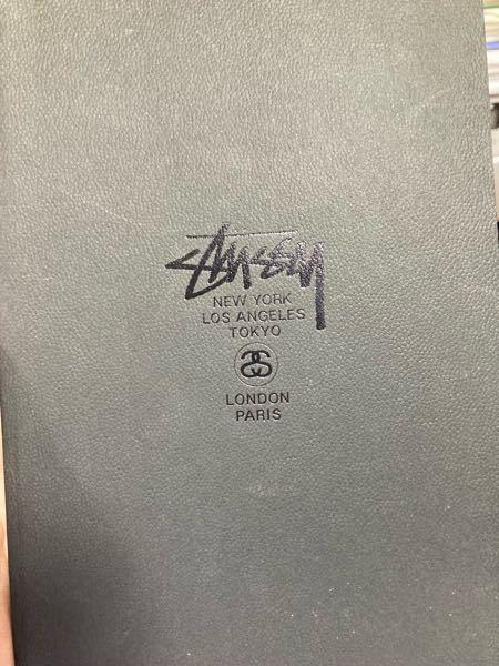 この本はなんですか。値段も教えてください。