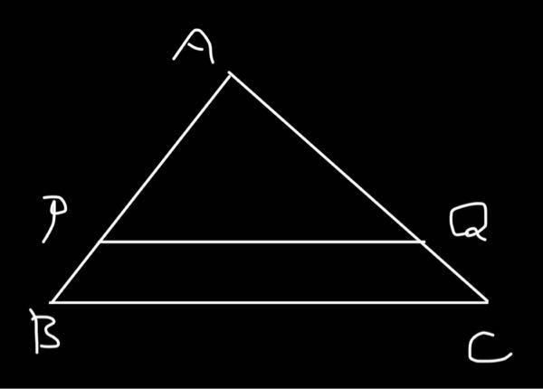 PQ//BC⇒AP:AB=PQ:BC の逆が成り立たない例をひとつ述べよ について教えてください!!