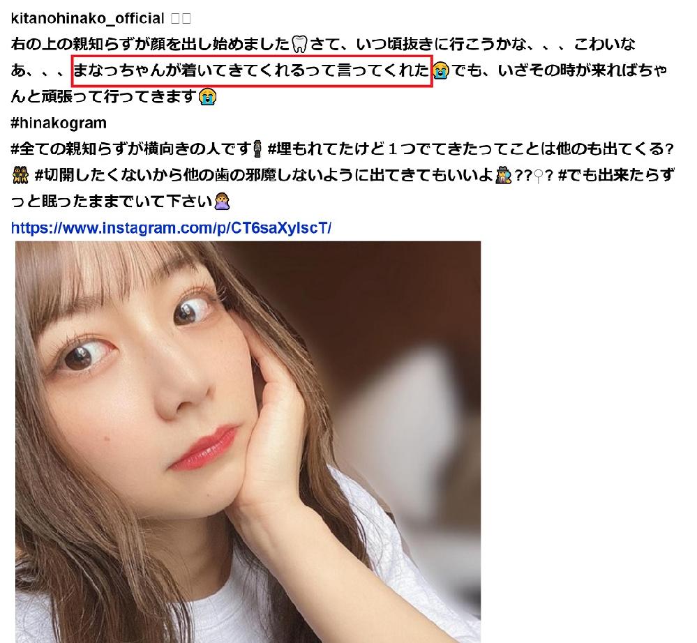 このアイドルの使っている漢字は正しいのでしょうか??? 「着いてきてくれる」の箇所です。 なんか違和感があります。 「付いてきてくれる」ではないでしょうか?