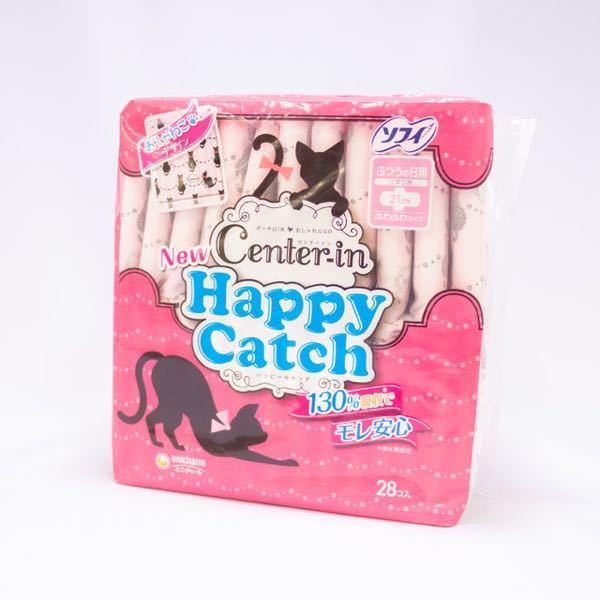 ナプキンのパッケージについて センターインの猫のパッケージの物を3年程前に購入したんですが 今は猫のままデザインがちょっと変わってるようですが この画像のデザインはいつ頃まで販売してたか分かりますか?