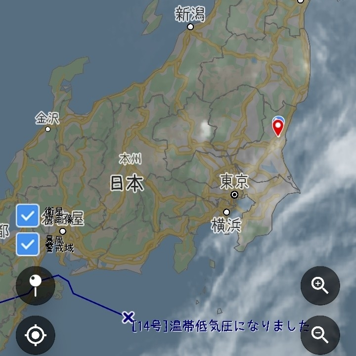 だいたいで構いません! ここは、茨城のどのへんを指していますか?