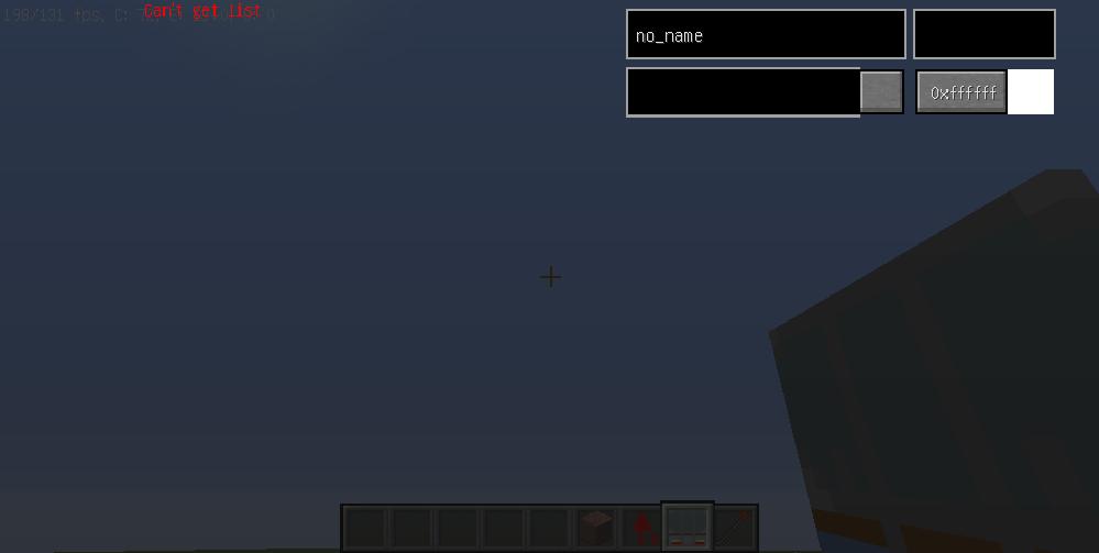 Minecraft Java EditionでのRealTrainMod についての質問です。 家庭内でMODサーバーを立ててマルチプレイをしています。 LAN側から入るプレイヤーの状況がインベ...
