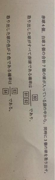 数学 答え合わせをしたいので教えて欲しいです。