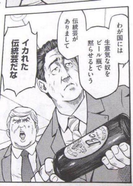 Twitterで拾ったんですけど、この漫画読みたいんで元ネタ教えてください!!!