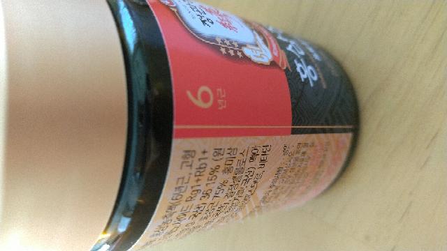 韓国語 数字6の下に書かれてるのはなんと言う文字でしょうか? 意味を教えてください