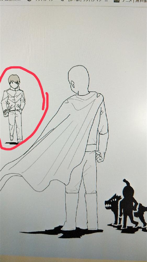 Oneさんの原作、「ワンパンマン」を見ていたのですが、写真の赤で囲っている人は誰ですか?