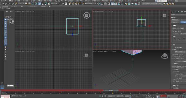 回答急募です。 CGソフト3DSMAXについてですが、キーフレームアニメーションを作成する際物体を直角に移動させたいのですが自動的にスプライン曲線になってしまいカーブのように滑らかになってしまいます。 直角に曲げる方法はあるでしょうか?