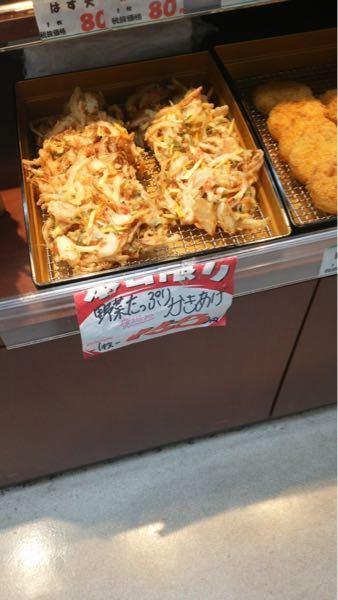 スーパーの天ぷら(かき揚げ)、 残ったら、細かく切って 焼きそばに入れるとスゴく 美味しくなるの知ってましたか? 残らなくて 焼きそばに入れる前提でも 美味しくなります。